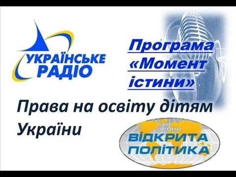 - Радио онлайн