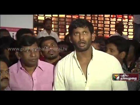 Actors Vadivelu and Vishal meet DMK chief Karunanidhi at Kauvery hospital | Live