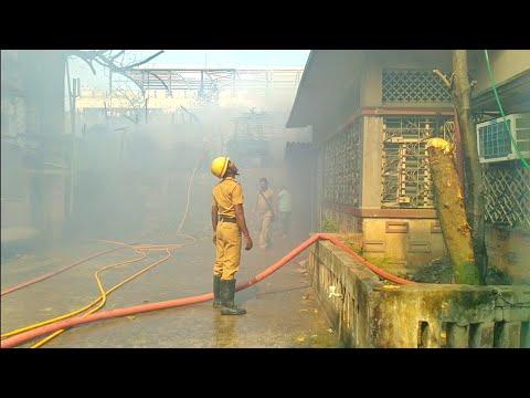 Dunlop Fire Ground Reports