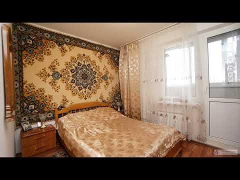 Квартира в центре Энгельса! - YouTube