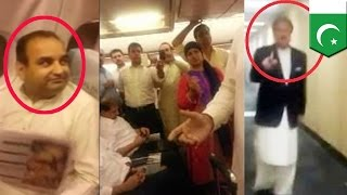 VIDEO: Pakistani na pulitiko, pinaalis ng mga pasahero mula sa eroplano!