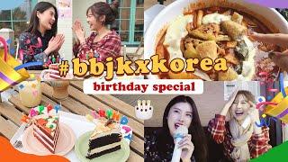 🎂BIRTHDAY VLOG ฉลองวันเกิดปีที่ 25 ที่เกาหลี! (ft. 하이프래 Hi Prae) 🇰🇷🎉 | Babyjingko