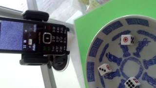 Repeat youtube video ฝากล้อง ไฮโล 081-8620264