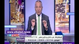 شركة مياه الشرب تعتذر لأهالي التجمع الخامس على الهواء ..فيديو