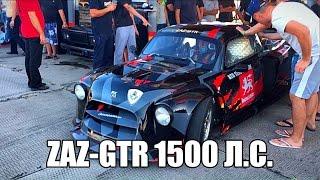 ZAZ-GTR 1500 л.с. версия 2016 #SRT