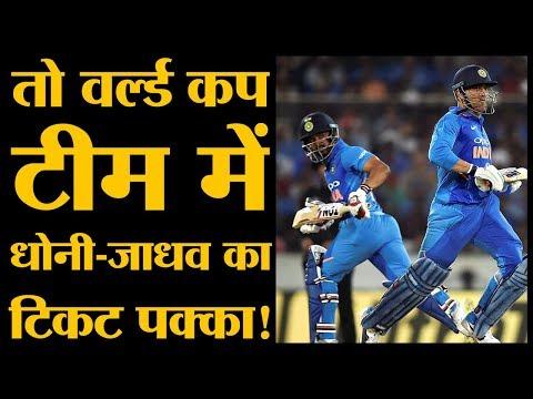 INDvAUS 1st ODI Highlights फंसे हुए मैच को निकाल ले गई MS Dhoni Kedar Jadhav की जोड़ी