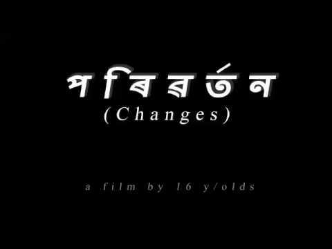 Change- A Short Film... By Shrimanta Shankar Academy By 16 Year Olds