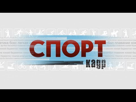 """видео: Слава Глеб забил за """"Арсенал"""""""