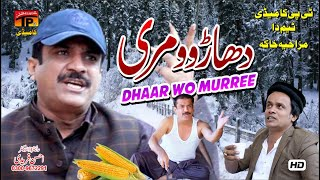 Dhaar Wo Murree | Akram Nizami | TP Comedy