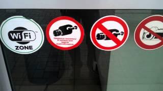 Запрет фото и видео съёмки в торговом центре. Как нам тут.