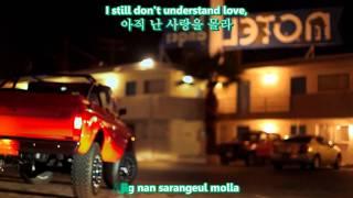 [Karaoke] Bigbang - Tonight [HD]
