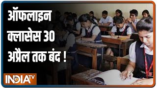Offline classes in all Gujarat colleges discontinued till April 30