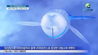이천시정뉴스: 이천_국제_일루전페스티벌_대단원