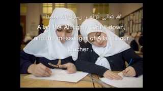 Hazal Quran هذا القرآن - Ahmad Bukhatir w Lyrics + Eng Sub