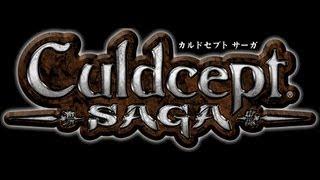VG Clash! - Culdcept Saga (Xbox 360)