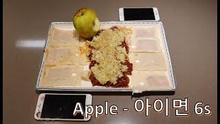 뭐가 갤럭시 면이냐? (애플의 아이면6s)