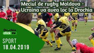 Meciul de rugby Moldova - Ucraina va avea loc la Drochia - Stiri