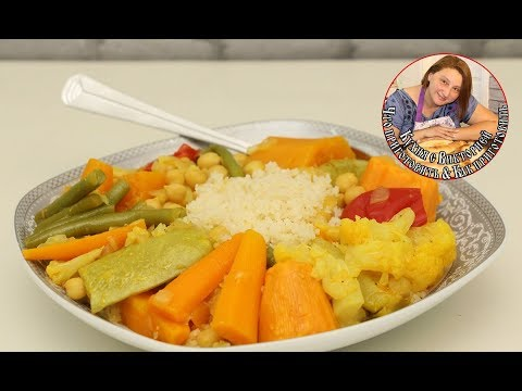 Кус кус с овощами, это безумно вкусно и полезно.
