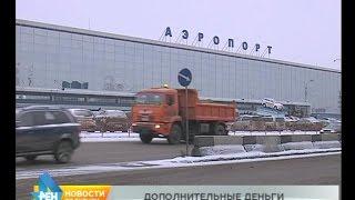 Цена билетов на пять маршрутов из Иркутска и в Иркутск будет сдерживаться государством