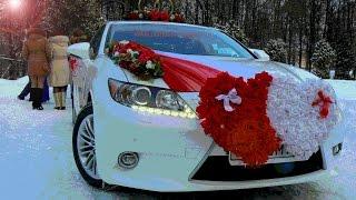 Заказать Свадебный кортеж LEXUS ES 250 в городе Иваново.( +7 903 88-90-100)