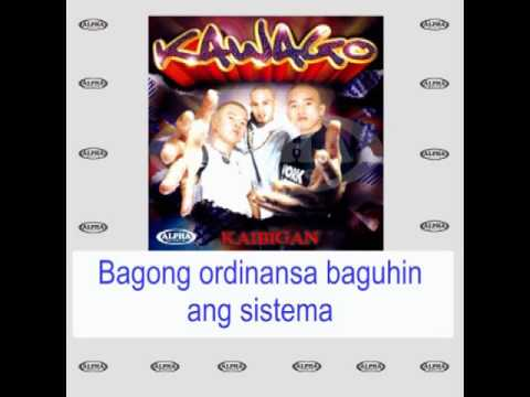 May Pulis Sa Ilalim Ng Tulay By Kawago (With Lyrics)