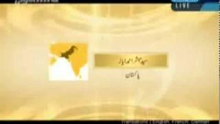 How the Prophecy of Musleh Maoud unFolded - Peshkhabri Musleh Maoud (Rz)
