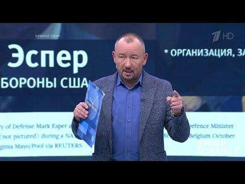 Донбасс: условия мира. Время покажет. Выпуск от 25.10.2019