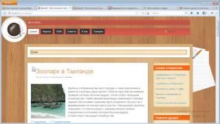 видео Хлебные крошки в WordPress  средствами плагина Breadcrumb NavXT (усиливаем перелинковку) |