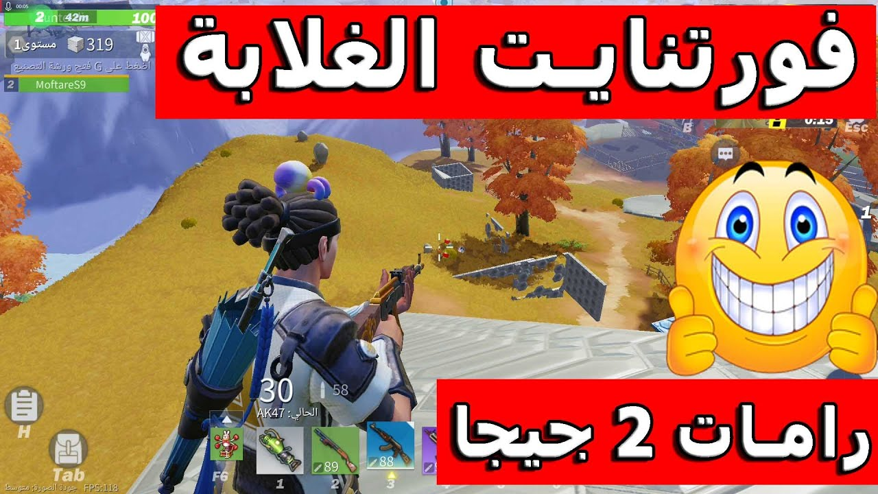 تجربة وتحميل لعبة Creative Destruction فورتنايت الغلاابة!!😃