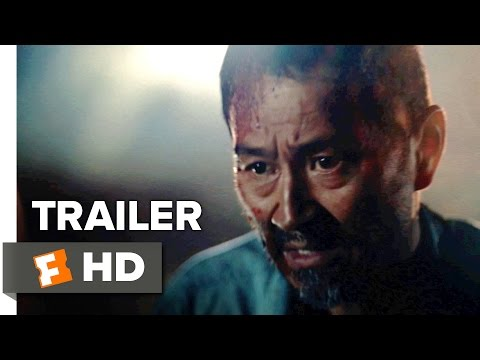 Old Stone Official Trailer 1 (2016) - Johnny Ma Movie
