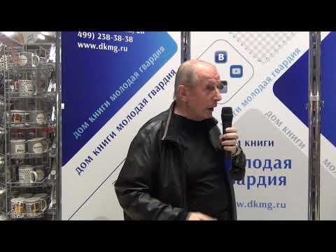 Михаил Веллер в