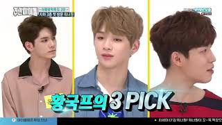 [ENGSUB/CC] Weekly Idol - Wanna One Ep 315 (GOOD SYNC)