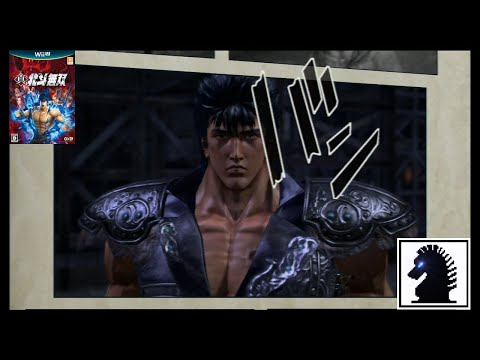 Wii U Fist of the North Star: Ken's Rage 2 - Chapter 3 - To Southern Cross