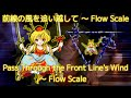 WNSP Himefuji's Theme : Pass Through The Front Line's Wind ~ Flow Scale