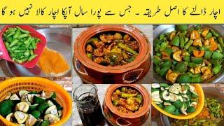 How To Make Mix Pickle..Pickle Recipe .Aam Aur Mirchi Ka Char By Maria Ansari .