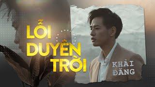 LỖI DUYÊN TRỜI | KHẢI ĐĂNG | OFFICIAL MUSIC VIDEO
