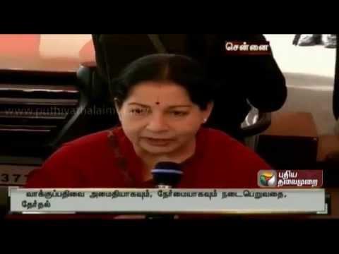 TamilNadu Chief Minister J.Jayalalithaa Cast her Vote