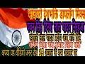 Bhojpuri Desh bhakti dialogue mix Pawan sing Khesari lal yadav dinesh lal yadav kalu retesh Pandy