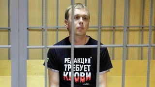 """Освобождение Голунова и """"рука"""" Кремля"""