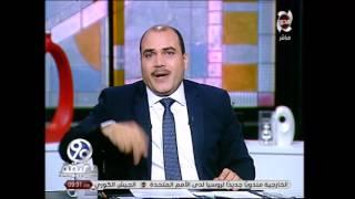 90 دقيقة - محاولة اغتيال نائب مأمور الصف بسبب ازالة المبانى فى منطقة ملقطة اثار عرب ابو ساعد