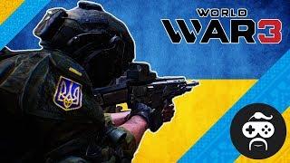 УКРАЇНА І ТРЕТЯ СВІТОВА ВІЙНА 🔥 World War 3