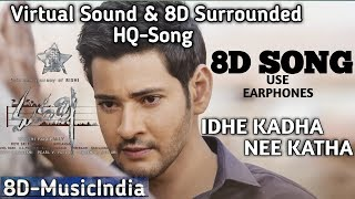 Idhe Kadha Nee Katha The Soul Of Rishi 8D Audio | Maharshi Songs | Mahesh Babu | PoojaHegde