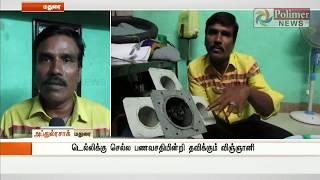 Madurai independent scientist Invents Oil split separator machine   Polimer Newws