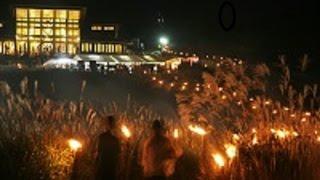 2014.9とのみね高原 観月会でのステージ 西田佐知子『アカシアの雨がや...