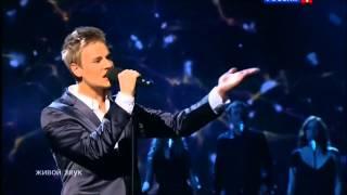 �������� ���� Yaroslav Dronov - Belyi Sneg (White Snow) - Faktor A (X Factor) - Russia - 2013 ������