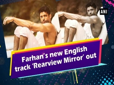 Farhan's New English Track 'Rearview Mirror' Out - #ANI News