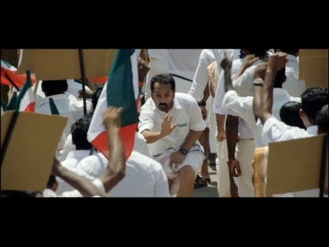 Nethavu - Song Promo from Oru Indian Pranayakadha