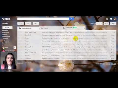Как отправить письма по структуре через яндекс почту