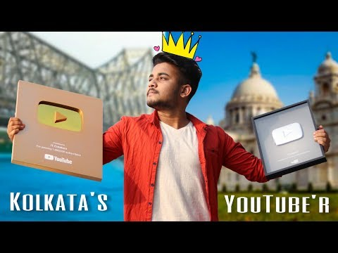 No.1 WB KOLKATA BIGGEST SUBSCRIBED YouTube Channel GOLDEN PLAY BUTTON UNBOXING
