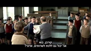 כשהנערים שרים - עם תרגום מובנה
